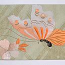 牡丹と蝶の刺繍帯 前中心