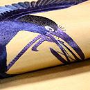 闘うカラスの刺繍付帯 質感・風合