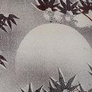紅葉に朧月夜の名古屋帯 質感・風合