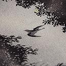 樹林に月と雁の名古屋帯 質感・風合