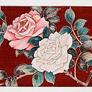 小豆地薔薇の名古屋帯 前中心