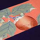 横段に柿枝の名古屋帯 質感・風合