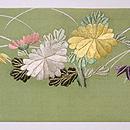 鶸色に秋の庭図名古屋帯 前中心