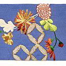 菊枝に七宝繋ぎの刺繍名古屋帯 前中心