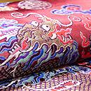 龍袍柄の丸帯 質感・風合