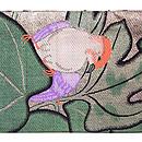 アオギリに小鳥の名古屋帯 前中心