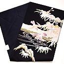 雪持ち笹に雀の刺繍名古屋帯 帯裏