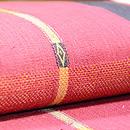 インドネシア・経縞紋織り名古屋帯 質感・風合