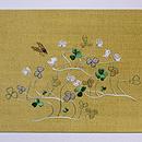 シロツメクサに子リスの刺繍名古屋帯 前中心