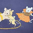 ネズミの相撲刺繍名古屋帯 質感・風合