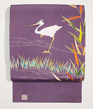 「大彦」製 葦原に鷺の図 染めに縫名古屋帯