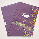 「大彦」製 葦原に鷺の図 染めに縫名古屋帯 帯裏