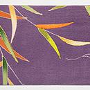 「大彦」製 葦原に鷺の図 染めに縫名古屋帯 前中心