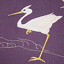 「大彦」製 葦原に鷺の図 染めに縫名古屋帯 質感・風合