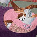 雀のお宿は瓢名古屋帯 質感・風合