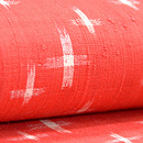 朱赤に十字絣名古屋帯 質感・風合
