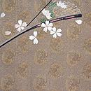 靭猿(うつぼさる)に桜刺繍開き名古屋帯 前中心