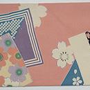 色紙に桜の染め名古屋帯 前中心