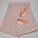 金魚の刺繍綴れ名古屋帯 帯裏