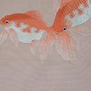 金魚の刺繍綴れ名古屋帯 前中心