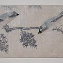 青紅葉に野鳥の名古屋帯 前中心