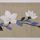 秋花に尾長鳥の図名古屋帯 前中心