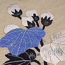 秋花に尾長鳥の図名古屋帯 質感・風合