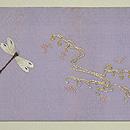 野菊にトンボ刺繍名古屋帯 前中心
