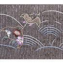 青海波に群れ千鳥刺繍名古屋帯 前中心