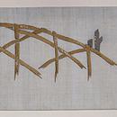 カワセミの刺繍名古屋帯 前中心