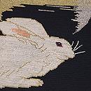 羅織にうさぎの刺繍名古屋帯 質感・風合