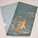 鯉の滝登り図刺繍名古屋帯 帯裏