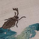 バッタとカブトムシの刺繍名古屋帯 質感・風合