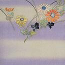 紫暈しに文字入り野菊の袋帯 前中心