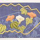 扇面に野の花刺繍名古屋帯 前中心