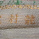 龍村製 瓦燈印金錦紗袋帯 織り出し