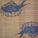 しな布に藍型染めの名古屋帯 前中心