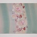 バラとチューリップの染め刺繍帯 前中心