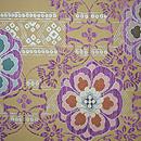 青山みとも製 花鳥に華紋貝紫の袋帯 前中心