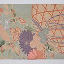水色 花籠の名古屋帯 前中心