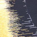 三日月の刺繍名古屋帯 質感・風合