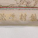 龍村平蔵製「金襴手龍文」開き名古屋帯 織り出し