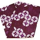 紫根染め七宝繋ぎの紬地名古屋帯 帯裏
