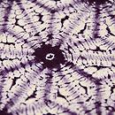 紫根染め麻の葉模様名古屋帯 質感・風合