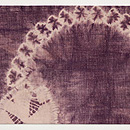 紫根染め桜の絞り名古屋帯 質感・風合