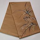 龍村平蔵製「蘭香錦」袋帯 帯裏