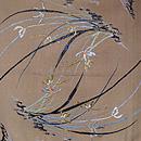 龍村平蔵製「蘭香錦」袋帯 質感・風合