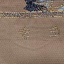 龍村平蔵製「蘭香錦」袋帯 織り出し