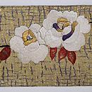 黒猫と白薔薇の刺繍名古屋帯 前柄