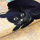 黒猫と白薔薇の刺繍名古屋帯 質感・風合